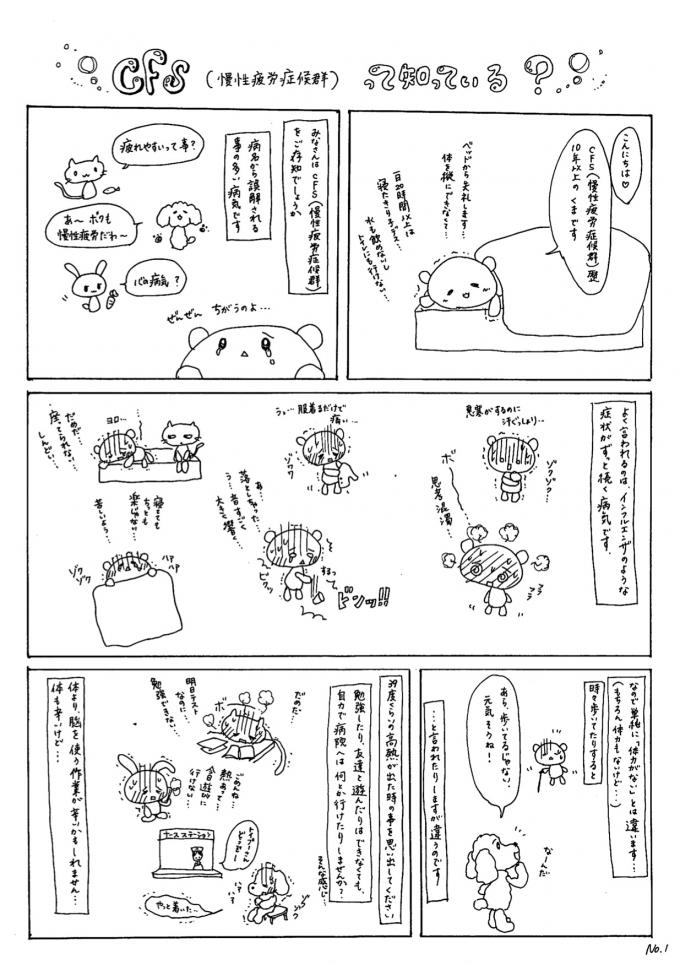 yurari01
