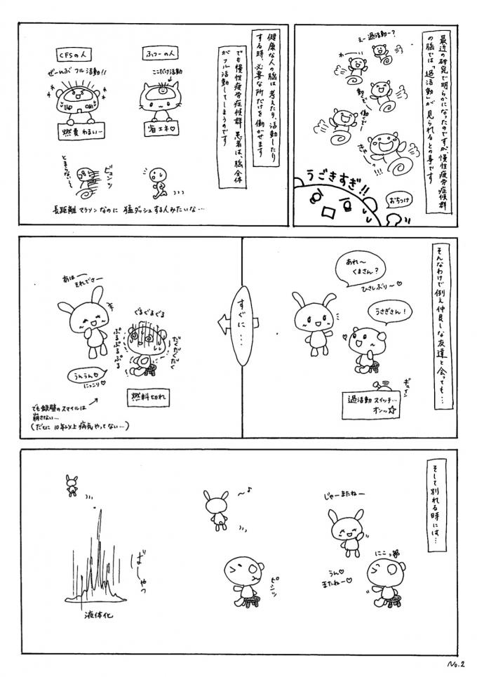 yurari02