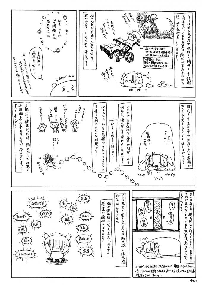 yurari04