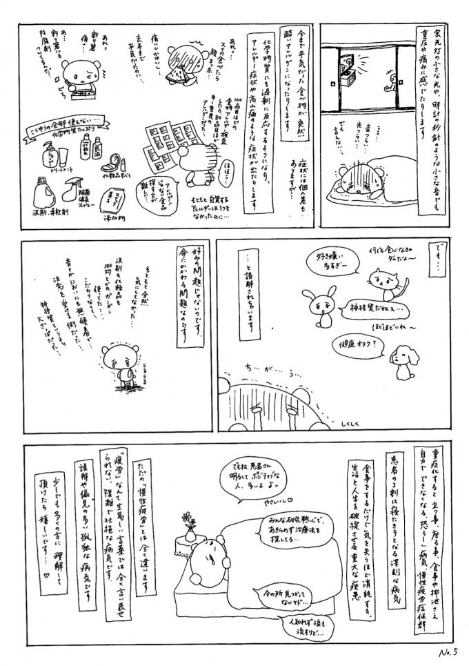 yurari05