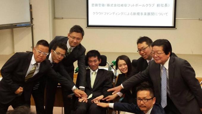 秋元さんは恩田さんの応援団として起業を後押ししている