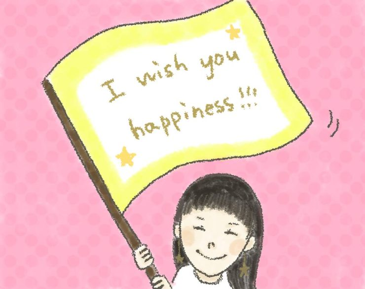 【イラスト】I wish you happinessと書かれた旗を持つみわきららさん