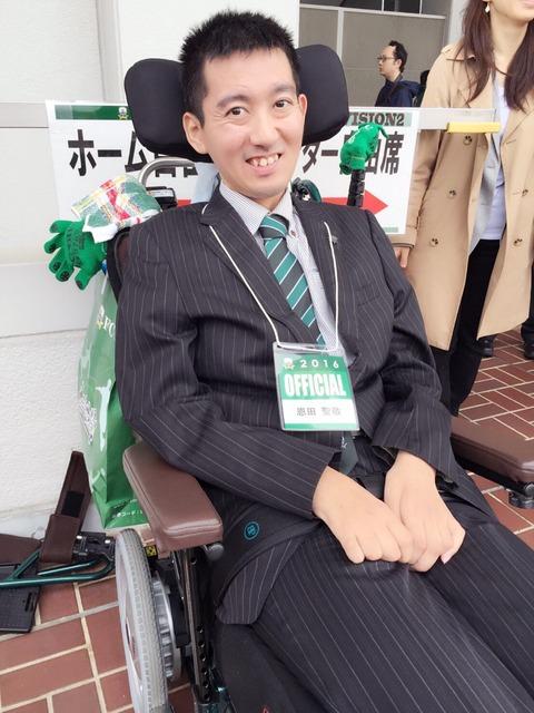 恩田さんは2015年末まで社長の任を全うしました
