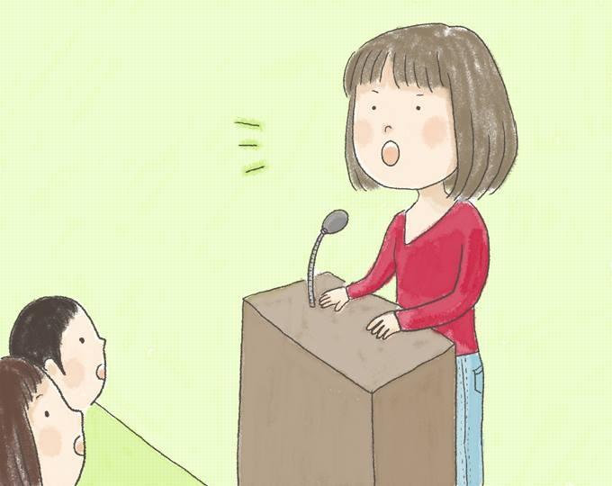 【イラスト】真剣な表情でスピーチをする、むらたさんのイラスト