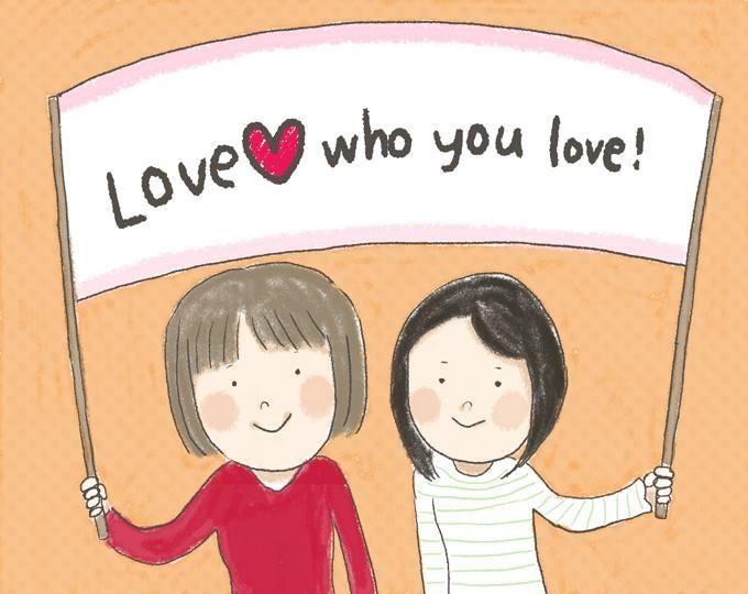 【イラスト】「Love who you live!」と書かれた旗を持って立っているむらたさんとむらたさんの彼女
