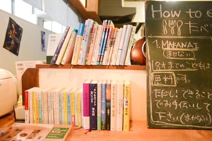 【写真】たべまなに置かれている多種多様な本