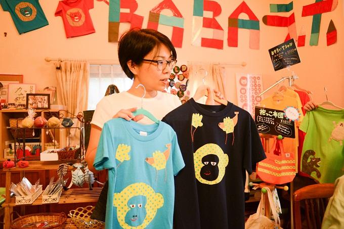 こちらのTシャツは、干支に合わせて作られたもの。動物園で売られているものもあるそうです。