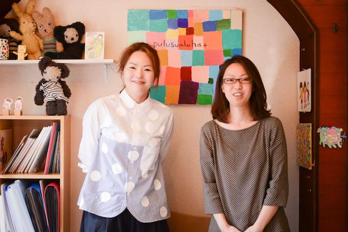 ぷるすあるは代表の北野陽子さん(右)と、絵本をはじめとする制作物担当の細尾ちあきさん(左)。いつも子どもに寄り添った優しい視点で活動を続けています。