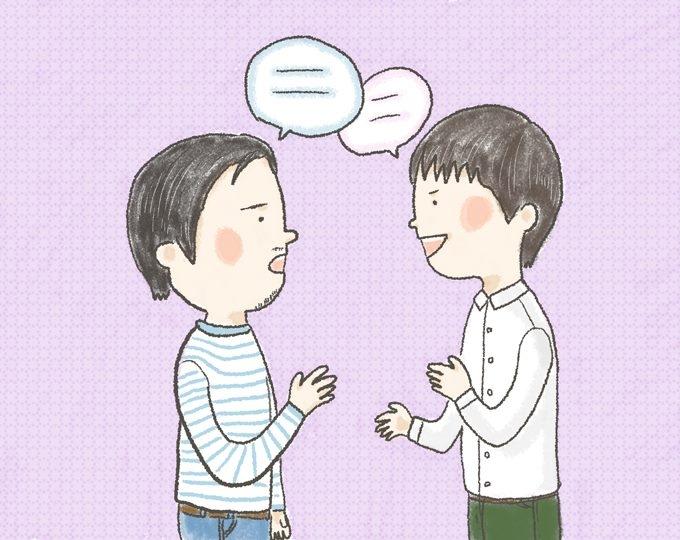 【イラスト】眉をひそめながら話すはやしさんと、それに対して笑顔で返答する男性