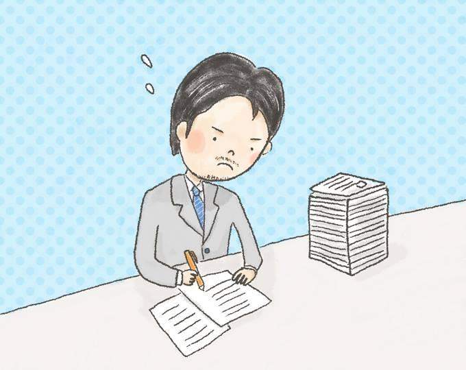 【イラスト】積み上げられている書類に一生懸命目を通す、はやしさん
