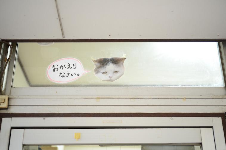 【写真】事務所に入って見上げると猫の顔と「お帰りなさい」の文字が