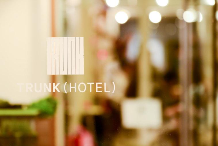 【写真】今回使用させていただいた、トランクホテルのロゴ
