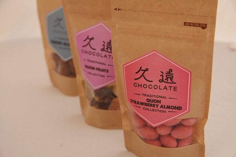 【写真】くおんチョコレートのプロダクト。高級感のあるパッケージにチョコレートが詰められている