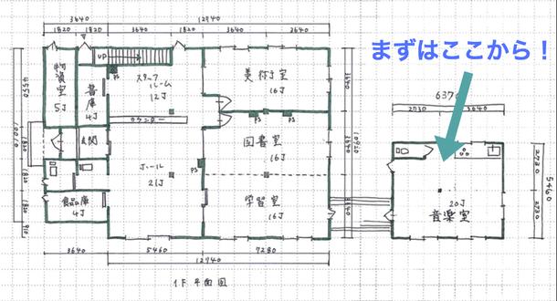 【イラスト】完成後のフリースクールの図面。温かみのある柔らかい線で描かれている。