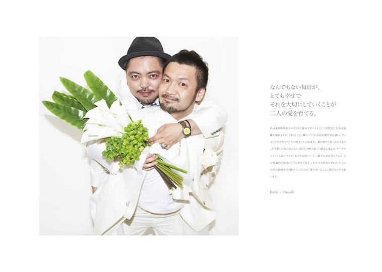 【写真】花束を手に、寄り添って写る二人の新郎。幸せな空気が漂う。