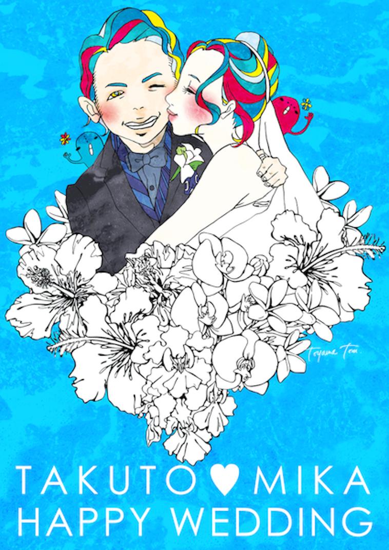 【イラスト】とやまさんがつくった結婚式のウェルカムボード。繊細な線で描かれた絵から、幸せな様子が伝わってくる。
