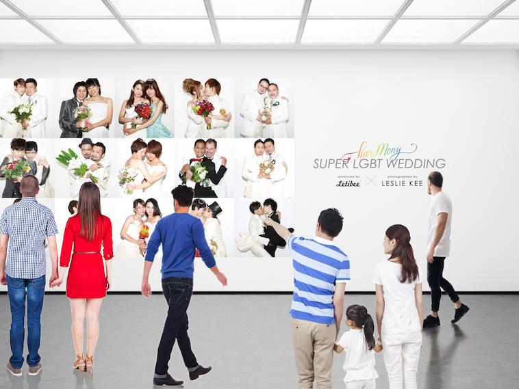 【写真】実際の展示会をイメージした様子。数々のカップルの写真を、様々な世代の人が見つめる。