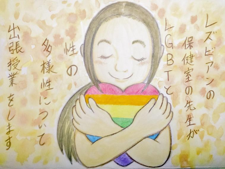 【イラスト】ハートを抱きしめる女性。柔らかく温かな空気が漂う。