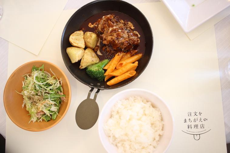 【写真】ご飯と野菜とともに並ぶハンバーグは、とても美味しそうだ。