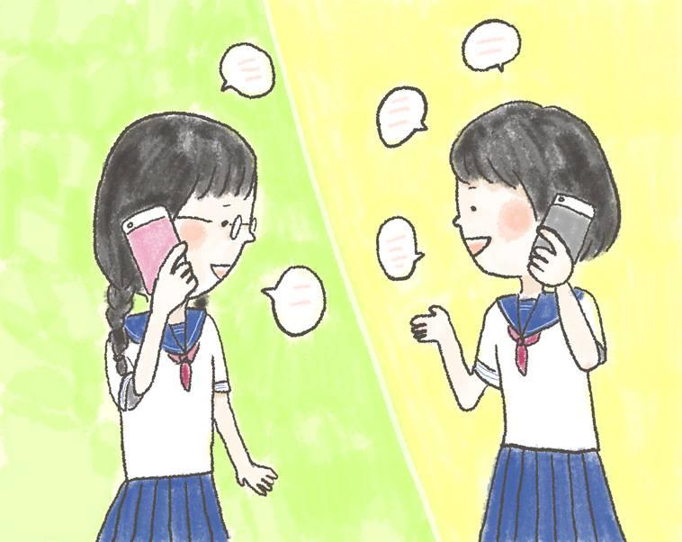 【イラスト】同級生と、携帯電話を使って会話をする娘さん