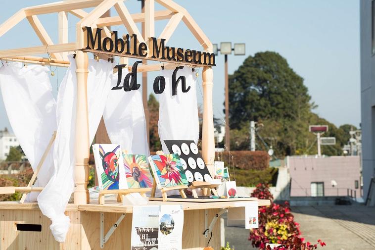 【写真】Mobile Museum Idohの外観。木で組まれた小さなスペースからは、温かみを感じる。