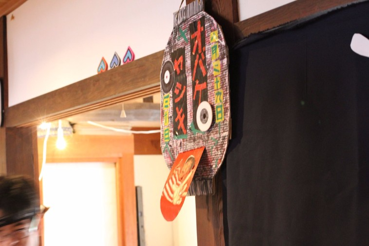 【写真】お化け屋敷と書かれた看板。提灯のおばけのかたちをしている。