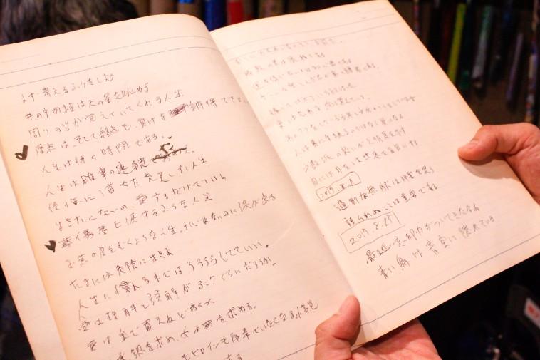 【写真】文字がびっしりと書かれたとださんのネタ帳