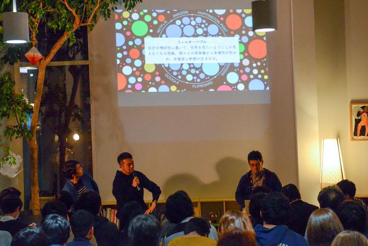 【写真】トークセッション風景。参加者は、スライドを眺めたりメモを取りながら話を聞いている