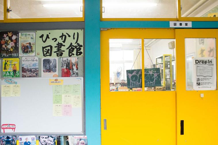 【写真】図書館の入り口はペンキで鮮やかな色で塗られていて明るい雰囲気