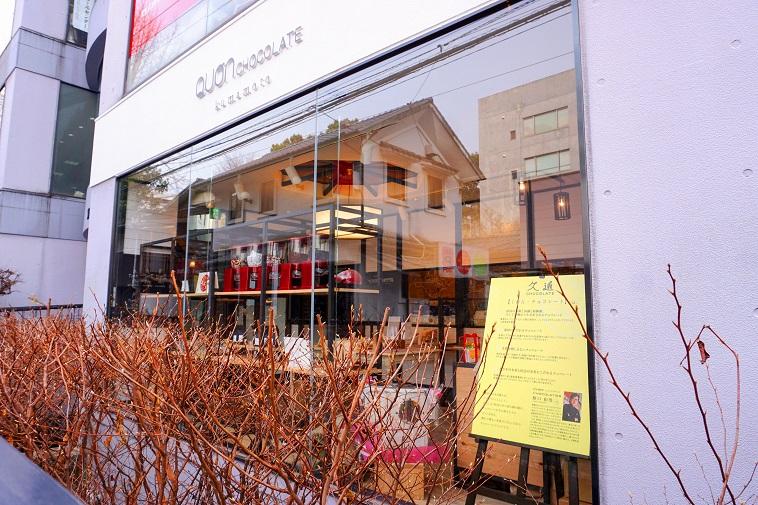 【写真】お店はガラス張りの建物で、中を覗きやすい。