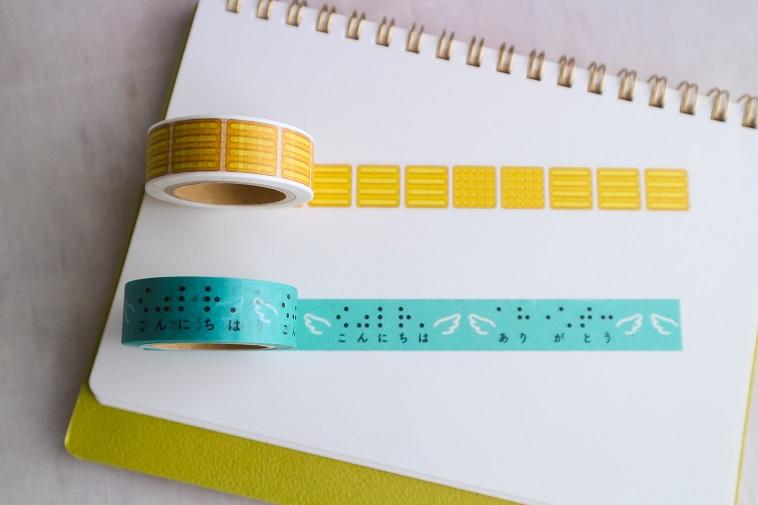 【写真】点字が記される2種類のマスキングテープ