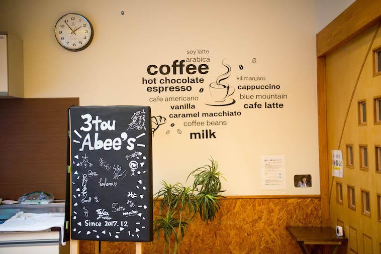 【写真】カフェ店内の様子。壁にはコーヒーのイラストが描かれている