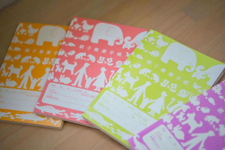 【写真】issue+designのプロジェクトである親子健康手帳