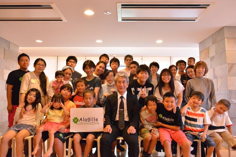 【写真】日本アラジール症候群の会の家族、メンバーの集合写真