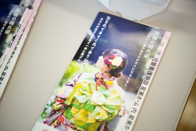 【写真】団体の活動を説明するパンフレット