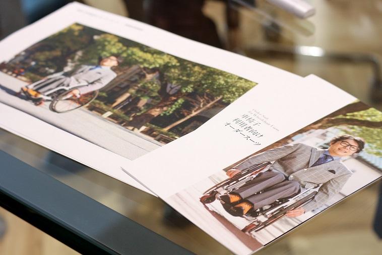【写真】オーダースーツのカタログ