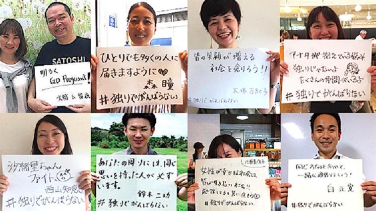【写真】不妊治療への思いやメッセージ書いた紙を持つ笑顔のユーザー
