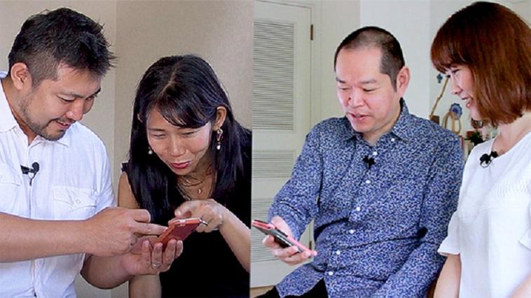 【写真】GoPREを使いスマートフォンをながめる二組の夫婦