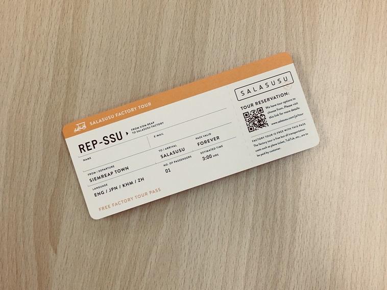【写真】工房を見学できるオリジナルチケット
