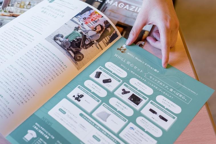 【写真】うぃるの広報誌の中ページ。うぃるがどんな車椅子なのかが説明されている。