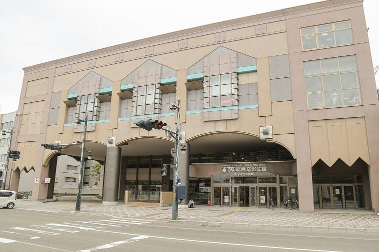【写真】浦河町総合文化会館の建物の外観。大きく窓がたくさんある建物だ