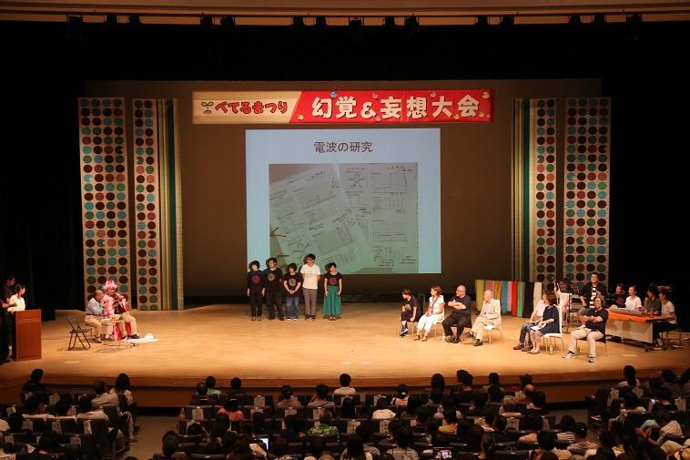 【写真】ステージ上にべてるメンバーが上がり椅子に座ったり、立っていたりしている