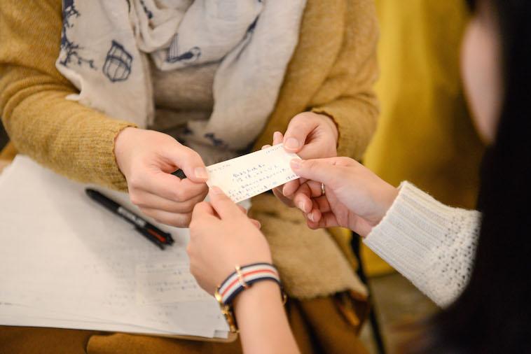 【写真】グループの参加者同士が手紙を交換しあっている