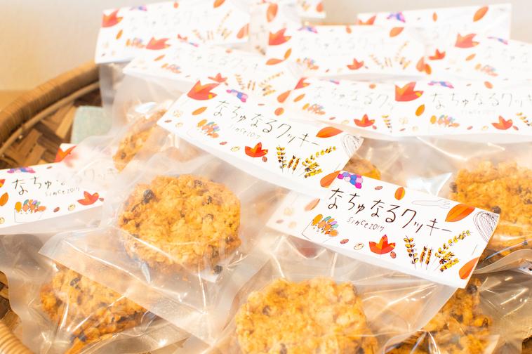 【写真】グラノーラなどを使ってくられたなちゅなるクッキーがカゴにたくさん入っている