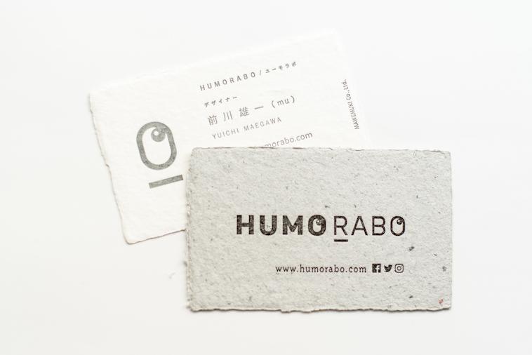 【写真】再生紙NOZOMI PAPERを使ってつくられたまえかわさんの名刺