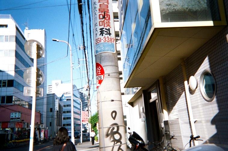 【写真】街頭にある電柱の写真