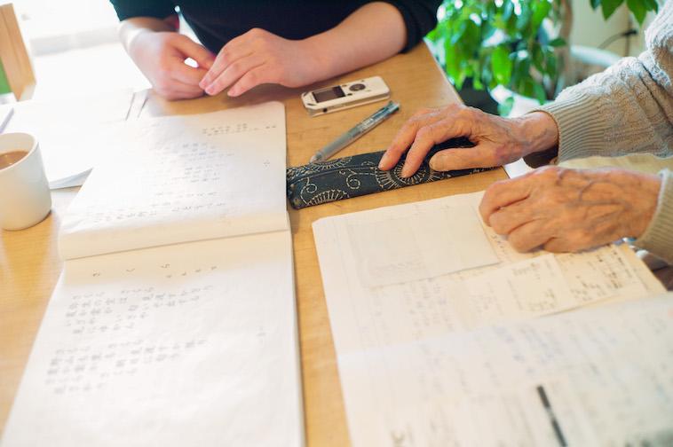 【写真】ヤヨさん創作した俳句がぎっしり書かれているノート。
