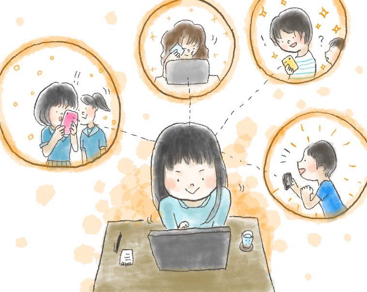 【イラスト】パソコンを嬉しそうな表情でみつめるななちるさん。ななちるさんの目には、ななちるさんの発信内容をみて喜んだり、涙を流している人々がうつっている。