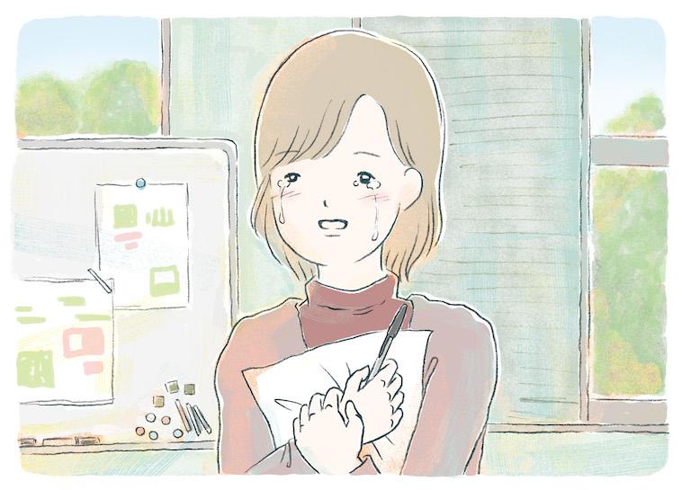 【イラスト】紙を腕にかかえ涙を流す女性