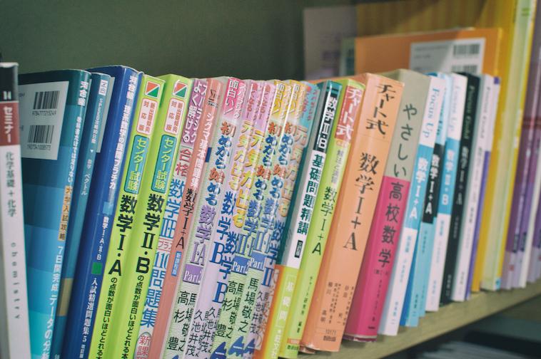 【写真】トブ塾にある大学入試の参考書
